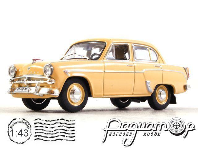 Москвич-407 (1958) (I) 0599