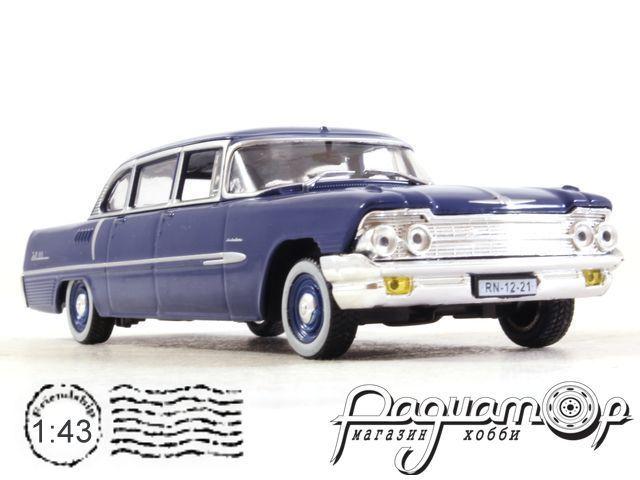 ЗИЛ-111Г (1959) (I) 0590
