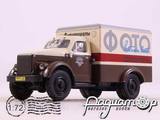 ГАЗ-51А фургон