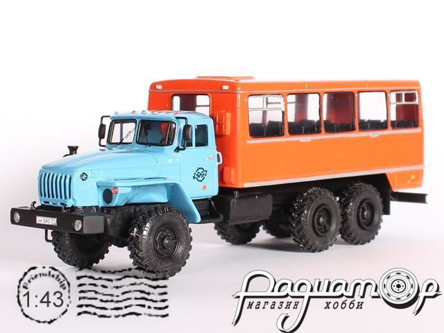 Урал-4320-1911 вахта (1977) 19-1-7
