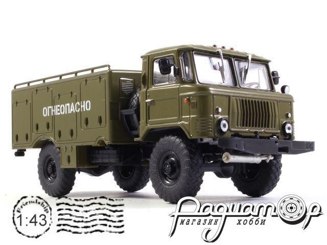 Легендарные Грузовики СССР №11, ВСЗ-66 (1964)