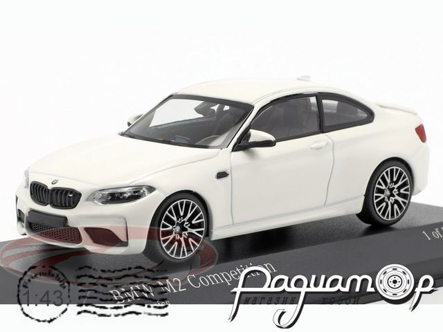 BMW 2-Series M2 Competition (2019) 410026200