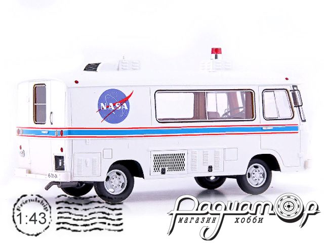Clark Cortez Astronaut Van Apollo 11 (1969) ATC10006