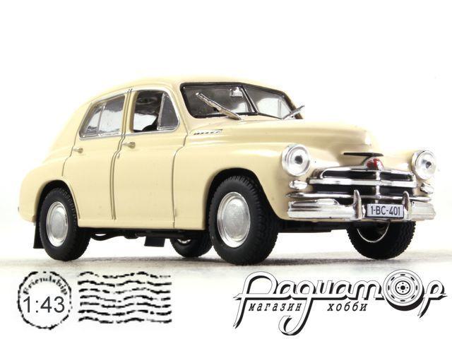 Masini de Legenda №13, ГАЗ-М20 «Победа» (1955) (ML)