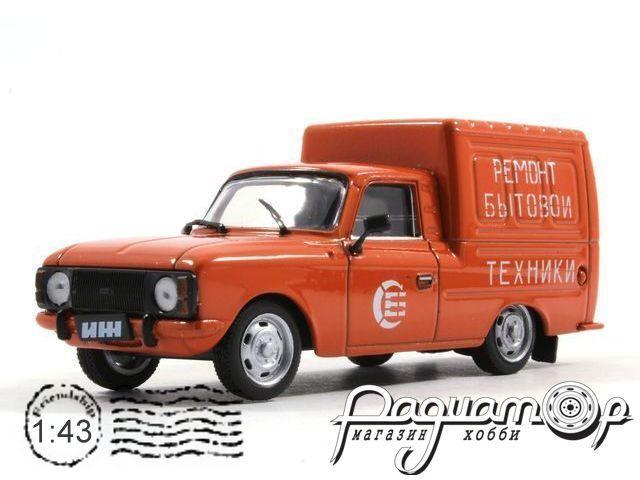 Автомобиль на службе №16, ИЖ-2715 Служба быта (1972)