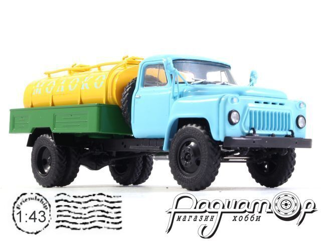Легендарные Грузовики СССР №12, АЦПТ-3,3 (53) Молоко (1965)