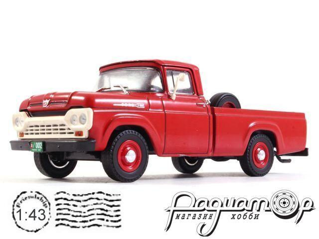 Ford F-100 (1959) ARG042