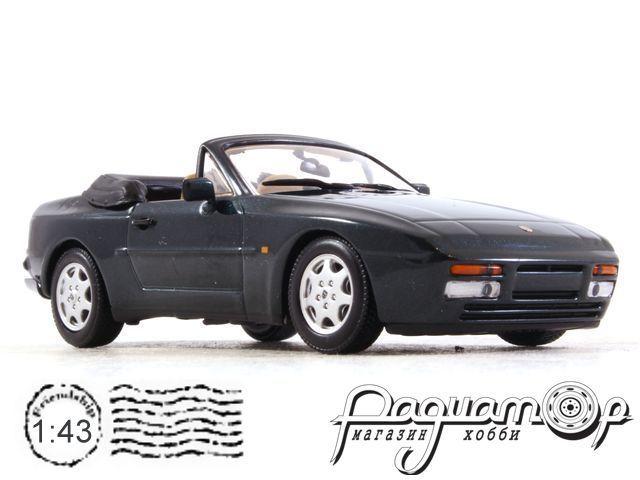 Porsche 944 Cabriolet (1991) 400062231 (TI)