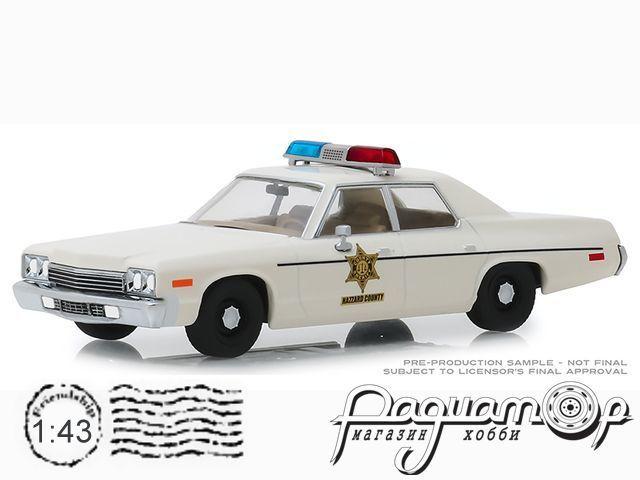 Dodge Monaco Hazzard County Sheriff (1977) 86567