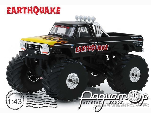 Ford F-250 Monster Truck Bigfoot