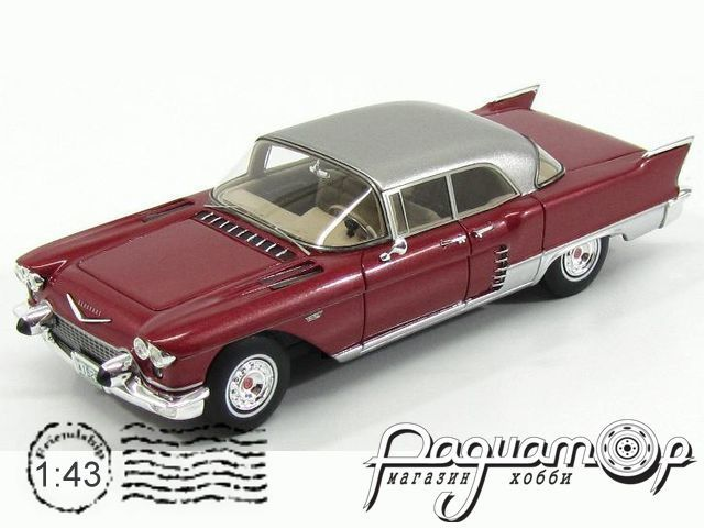 Cadillac Eldorado Brougham (1957) KE43020021