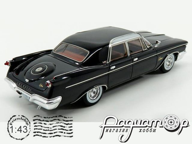 Imperial Lebaron Southampton (1960) KE43045000
