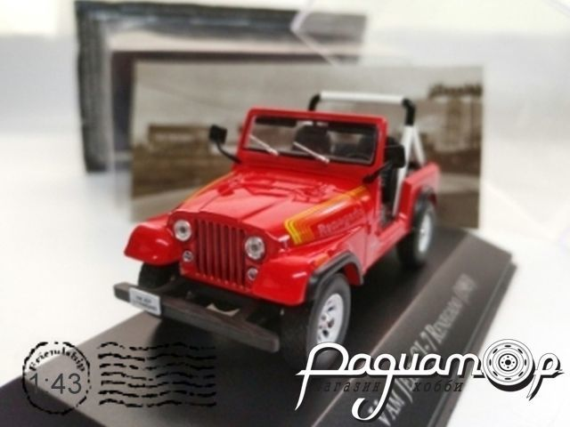 Vam Jeep CJ-7 Renegado (1983) 191242