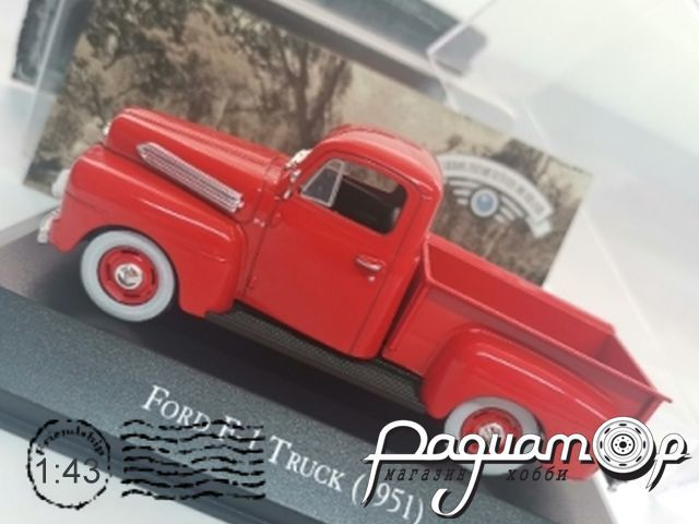 Ford F-1 Truck (1951) 191244