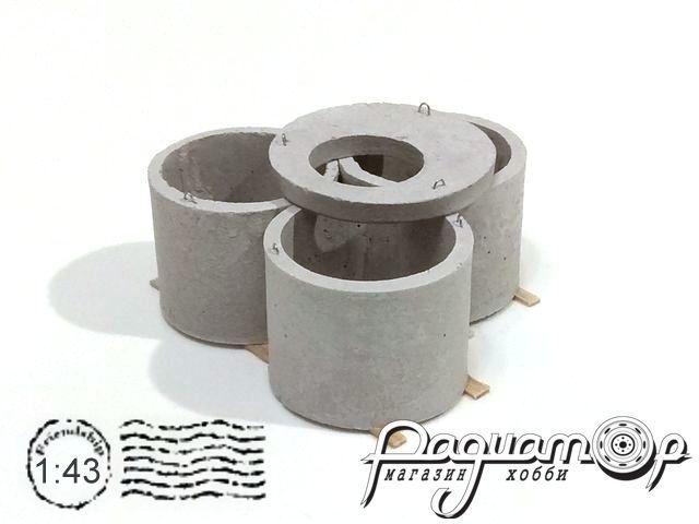 Груз Кольцо колодца 3шт, Крышка 1шт (клееный) (55х50х26мм) HW01132