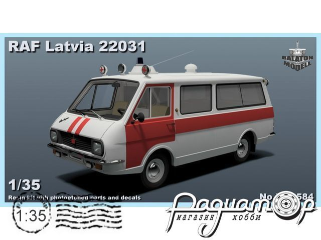 Сборная модель RAF Latvia 22031 BM3584