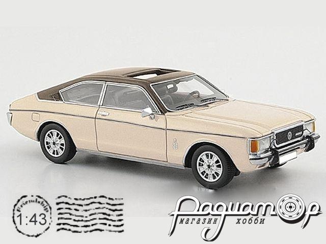 Ford Granada MkI Coupe (1972) 49575