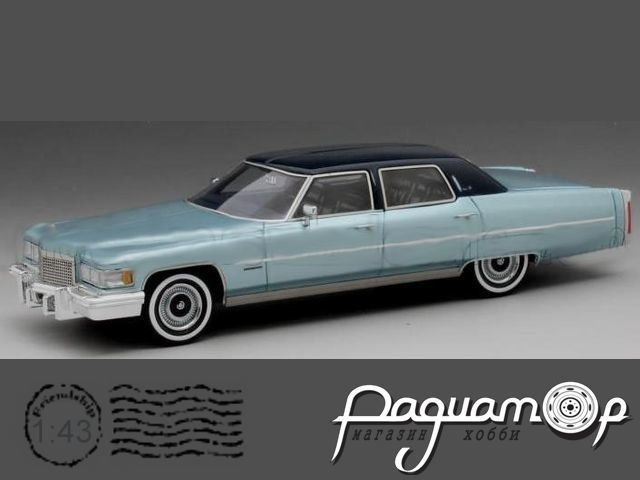 Cadillac Fleetwood Brougham (1976) GIM017B