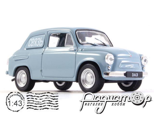Автолегенды СССР и Соцстран №272, ЗАЗ-965С