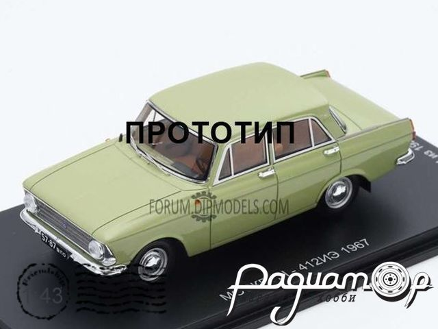 Москвич ИЖ-412ИЭ (1967) 241221