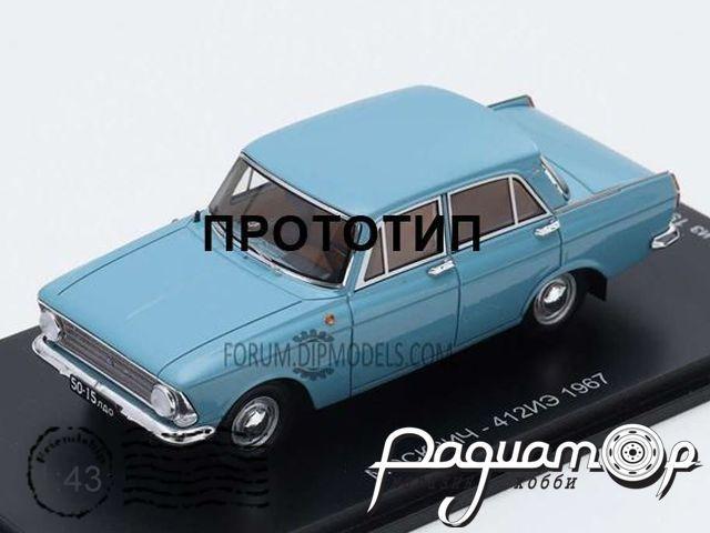 Москвич ИЖ-412ИЭ (1967) 241223