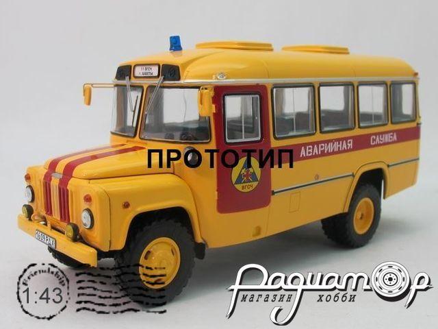 КАвЗ-3270 Аварийная служба (1986) 232704