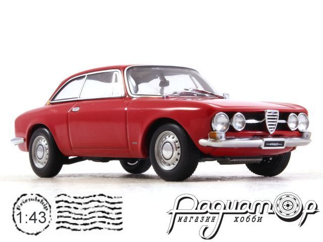 Alfa Romeo 1750 GT Veloce (1967) 50101 (TI)