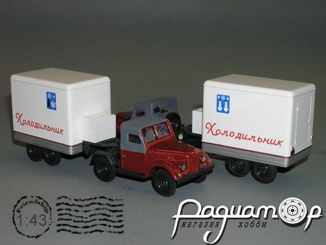 УАЗ-456 с полуприцепом ЛуМЗ-НАМИ холодильник (1965) Р2-15
