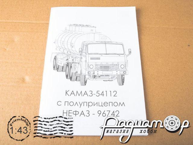 Сборная модель КАМАЗ-54112 с полуприцепом НЕФАЗ-96742 7061AVD