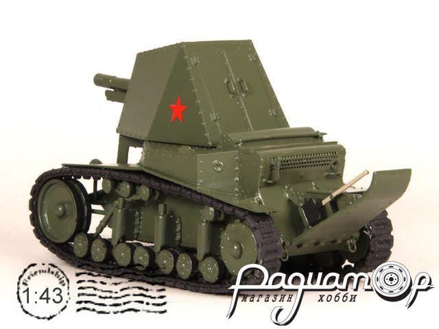 СУ-18 САУ (1930) su18-1