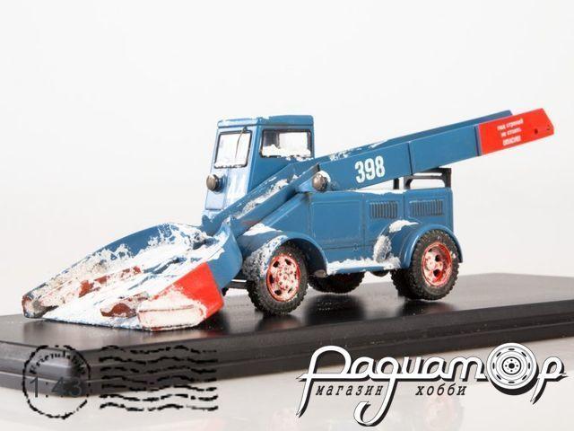 Снегопогрузчик С-4 (со следами эксплуатации) (1954) 0090MP