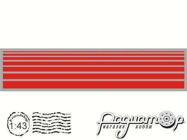 Декаль Цветовые полосы красные (200х45мм) ED045
