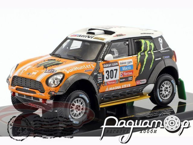 Mini All4 Racing, Rallye Dakar (2013) RAM575