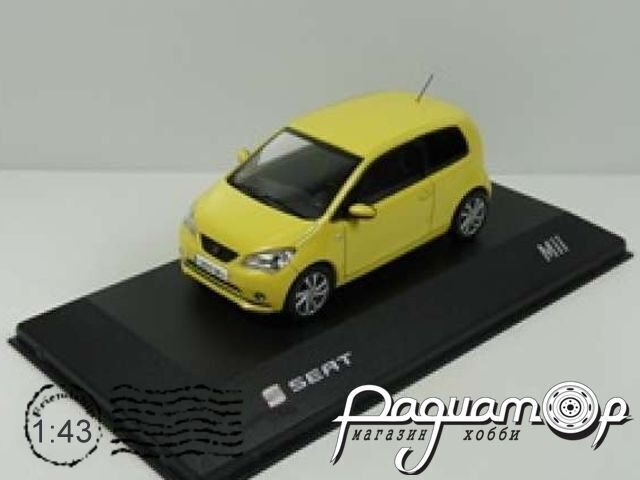 Seat MII Sunflower (2000) AT25