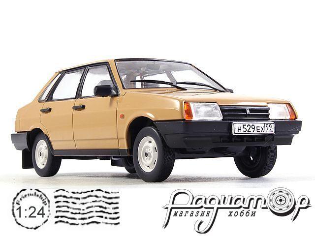 Легендарные Советские Автомобили №55, ВАЗ-21099 «Спутник» (1990)