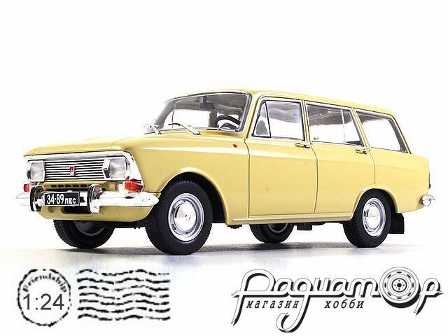 Легендарные Советские Автомобили №56, Москвич-427 (1967)