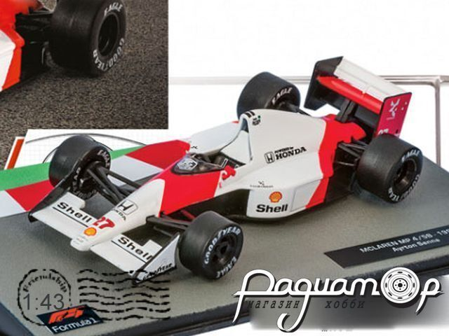 Formula 1 Auto Collection №30, McLaren MP4/5B Айртона Сенны (1990)