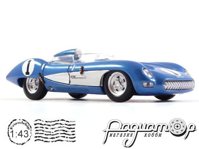 Chevrolet Corvette SS (1957) 51051 (TI)