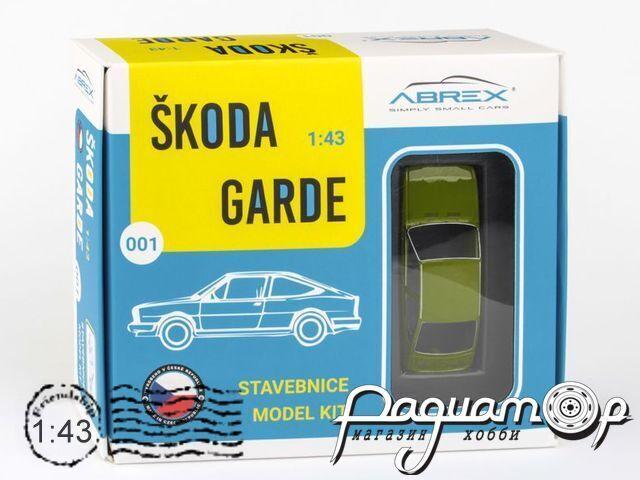 Сборная модель Skoda Garde (1982) 143SABS-722QN