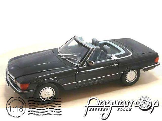 Mercedes-Benz 300SL Cabriolet (1986) 18346X