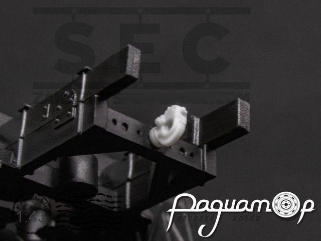 Набор Тягово-сцепное устройство (вариант 2) (2шт) SEC017