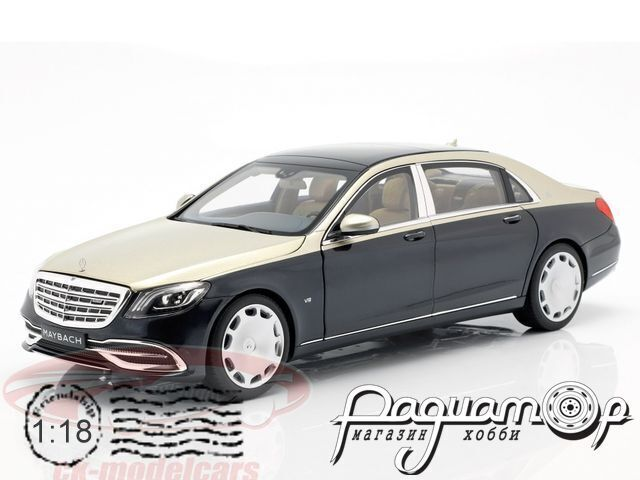 Mercedes-Benz S-Class S650 Cabriolet Maybach (X222) (2018) B66960615