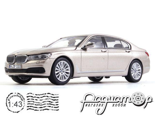 BMW 7-series 750Li R12 (2016) 80422405588-Y