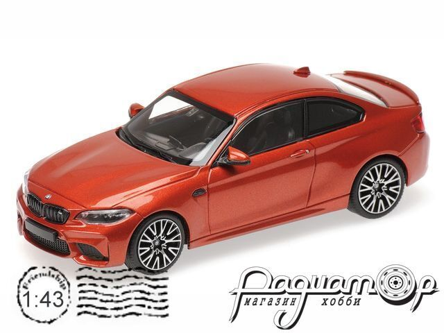 BMW 2-Series M2 Competition Coupe (2019) 410026204
