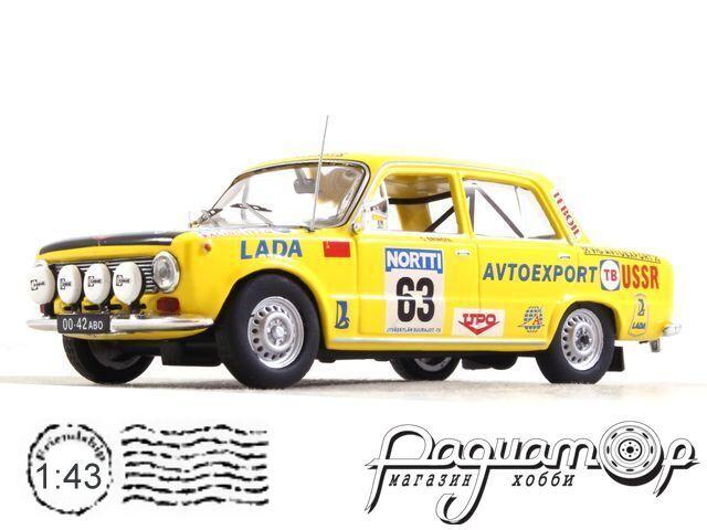 ВАЗ-2101 Lada 1300, №63, 1000 Lakes Rallye, S.Brundza/A.Zvingevich (1975) RAC297