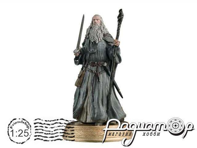 Фигурка Gandalf H014