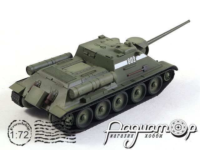 СУ-85 (1945) CP0365