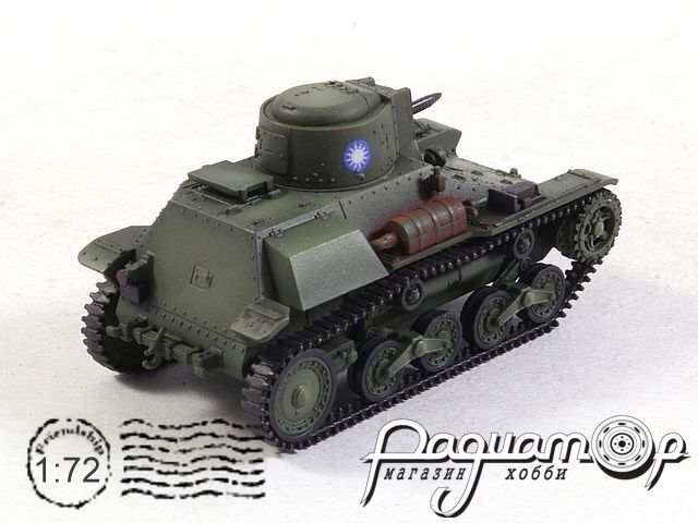 ROC Type 97 Light Armored Car (1945) CP0971