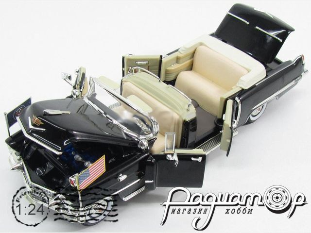 Cadillac Presidential Limousine Cabriolet Eisenhower (1956) LDC24038