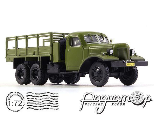 ЗИС-151 (1948) 12702 (I)